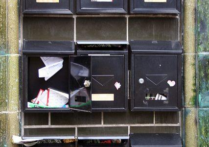 Ремонт почтовых ящиков в подъезде курск