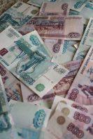 Сколько тратят россияне