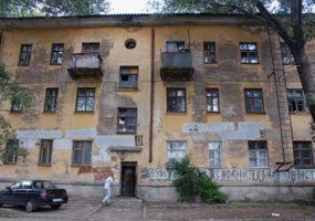 Ветхое и аварийно жилье