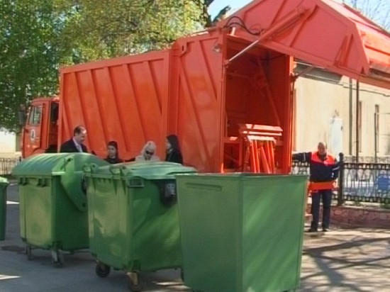 Очистка от мусора