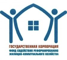 Регионы РФ получат 159 миллиардов рублей на реформирование ЖКХ