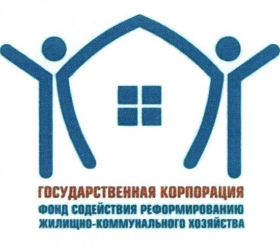 Фонд содействия ЖКХ