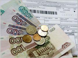 За долги в ЖКХ россиянам могут запретить получать водительские права