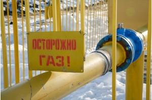 Калужскую область к 2020 году газифицируют на 92 процента