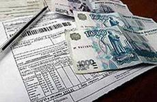 Оспорить коммунальную платежку можно будет на сайте госуслуг