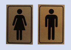 туалеты воронежа