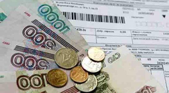 Рост коммунальных тарифов ожидает россиян с 1 июля