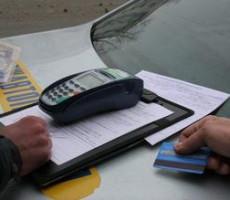 О штрафах напомнят квитанции оплаты за ЖКХ