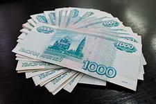 Как отсудить 400 тысяч рублей