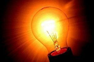 """Для расчета тарифов на электроэнергию регионам установлены """"интервалы тарифных зон суток"""""""