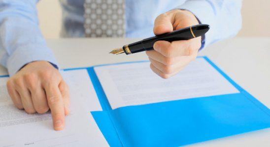 Требования к управляющим компаниям