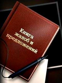 В Омске начали работать временные межведомственные приемные