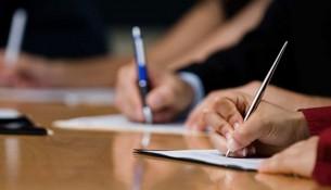 Лицензирование управляющих компаний