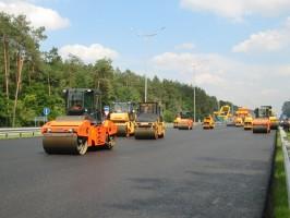 Карточный ремонт дорог в Ульяновске