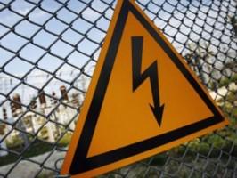 В Железнодорожном районе Ульяновска построят новую электроподстанцию