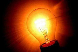 Социальная норма на электроэнергию должна пройти общественное обсуждение