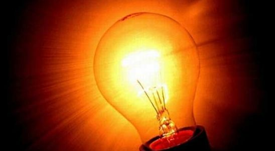 Социальная норма на электроэнергию