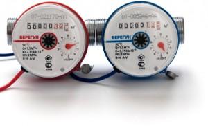 Индивидуальные приборы учета – средство измерения, используемое для определения объемов (количества) потребления коммунального ресурса
