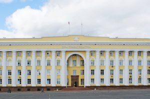 В Ульяновской области создана Главная государственная инспекция регионального надзора