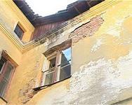 Переселение жителей аварийных домов