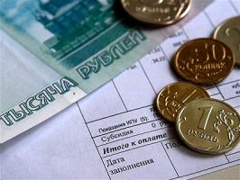 Ульяновская Дума рассмотрела проект компенсации расходов отдельным категориям граждан на оплату жилья и услуг ЖКХ