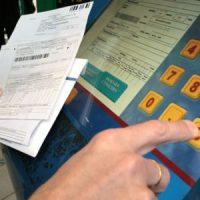 В ряде регионов запустят новую систему оплаты услуг ЖКХ