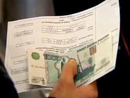 В Омской области оплату за отопление общедомовой площади отсрочили до 2015 года