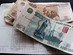 В Саратовской области пытаются сдержать цены на ЖКУ