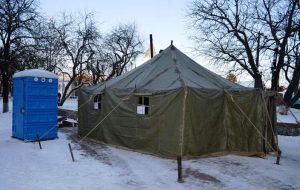 В Ульяновске готовы к развёртыванию три пункта обогрева