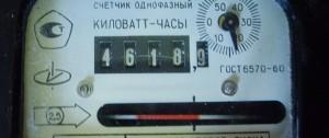 Социальные нормы на электроэнергию в пилотных регионах введут с 1 апреля 2013 года