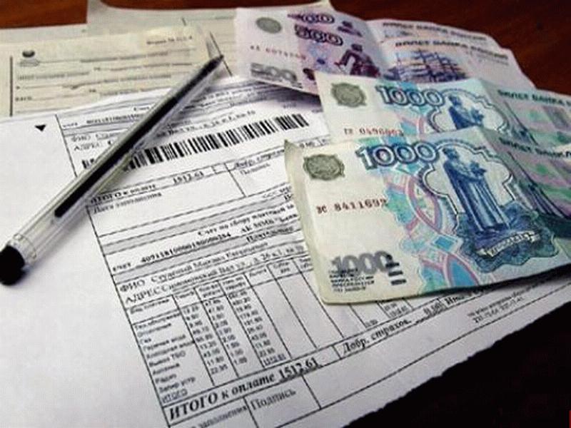 Плата за жку при наличии долга распределение