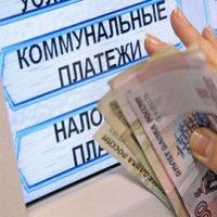 В Ульяновской области приостановят действие нормативов на оплату общедомовых нужд