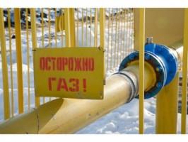 В Старокулаткинском районе газифицируют два населенных пункта