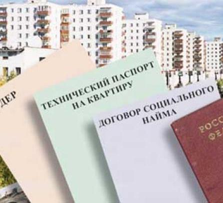 Приватизация квартиры сроки окончания имеет 01 марта 2015 года.