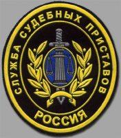 Жители Приангарья за услуги ЖКХ задолжали 1,6 миллиарда рублей