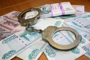 Председателя ТСЖ осудили на два с половиной года за кражу денег жильцов