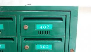 почтовый ящик в подъезде
