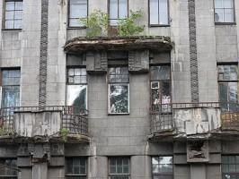В Орле создана комиссия по расселению аварийных домов