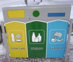 В Туле составили программу по обращению с коммунальными отходами