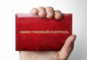 В России создадут сеть центров общественного контроля ЖКХ