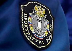 В Волгограде прокуроры проведут прием в управляющих компаниях