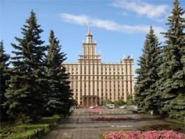 Челябинского чиновника уволили за огромные счета за воду