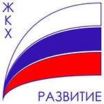 В Ульяновской области создаётся Центр общественного контроля ЖКХ