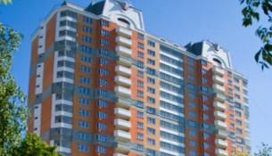 В Подмосковье могут снести сотни многоквартирных домов