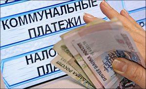 Брянская прокуратура выявила нарушения в оплате ЖКХ