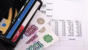 Губернатор Ульяновской области подписал распоряжение о недопущении повышения размера платы за ЖКУ