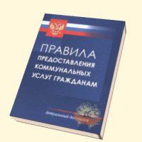 Ульяновские власти предлогают отменить постановление №354