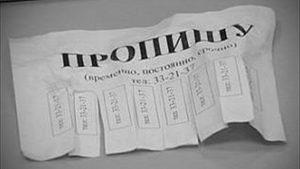 Более половины россиян не одобряет закон о  резиновых квартирах
