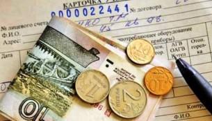 В Санкт-Петербурге подписали закон о субсидиях по оплате ЖКУ