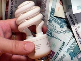 Омская область направит более 100 миллионов рублей на энергосбережение